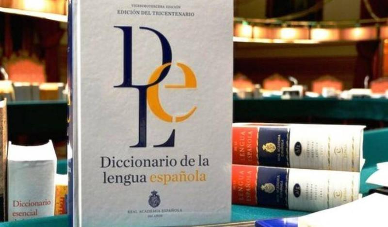 drae-23-edicion