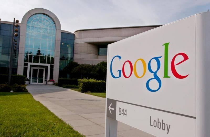 google-building-44