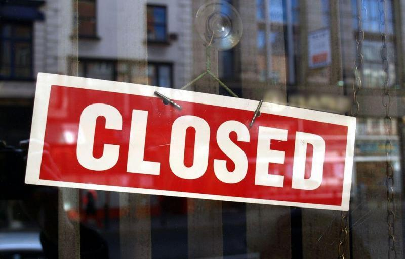 emprendimiento cerrado
