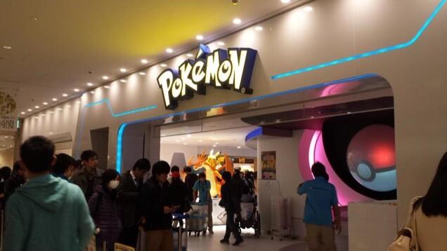 Centro Pokemon Tokyo