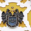 Comisiones en el Concejo Metropolitano de Lima