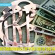 Reservas internacionales de Perú