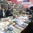 Libros, feria internacional del libro de lima, cultura, lectura