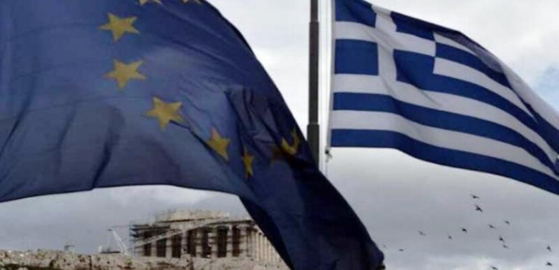 Propuesta de Grecia a la Unión Europea