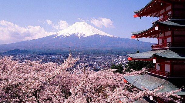 becas, estudiantes, becas peru, Japon, becas para jovenes