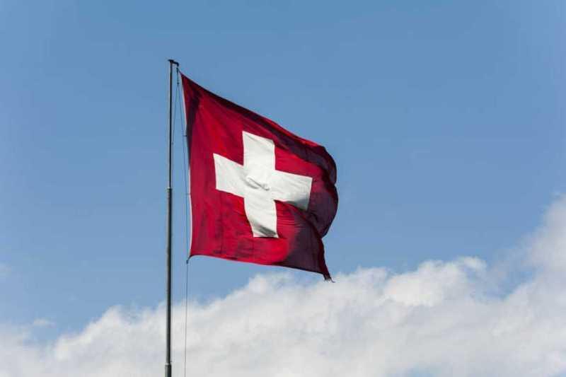 Becas, becas para jovenes, estudiantes, Suiza, becas peru, profesionales