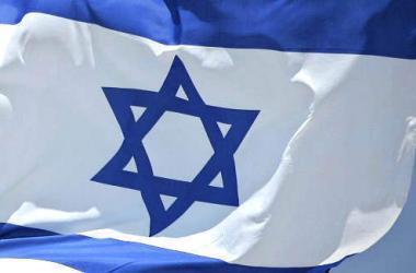 Becas, becas para jóvenes, becas peru, estudios, Israel