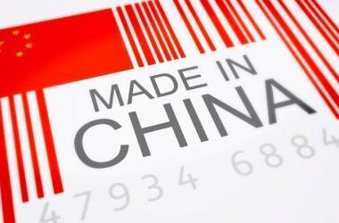 Emprendedores, emprendimiento, importar, importar productos, China