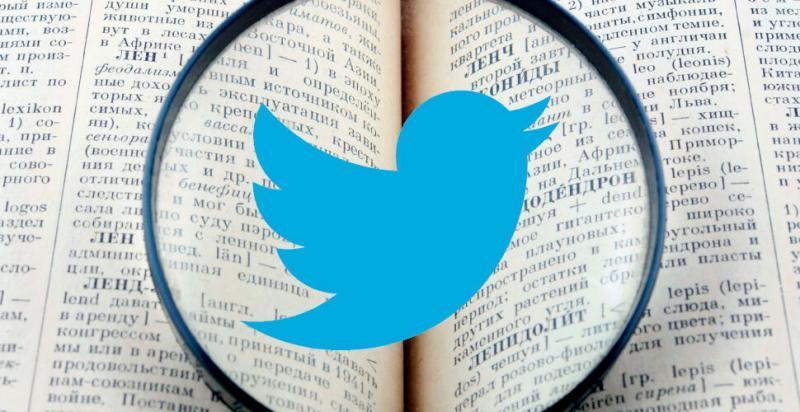 Nueve cosas que no debe tuitear un emprendedor