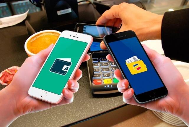 billetera móvil, bim, dinero electrónico