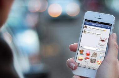 facebook, avatares virtuales, messenger, inteligencia artificial