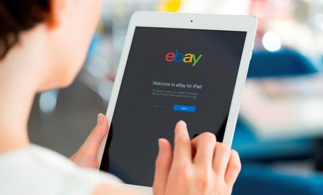ebay, ecommerce, realidad virtual, tienda virtual