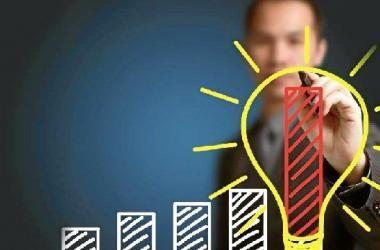Cómo ser innovador dentro de una empresa