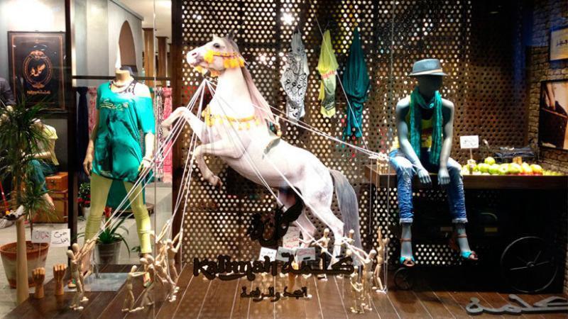 Las nuevas tendencias como la decoración o mobiliario juegan un papel importante en el visual merchandising. (Foto: The BWD)