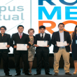 Campus Virtual Romero es una iniciativa de Fundación Romero, con el objetivo de otorgar conocimiento especializado de forma dinámica e innovadora.