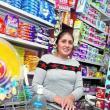 Lima emprendedores