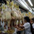 Estiman que precio del pollo volvería a caer en próximos meses