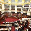 Congreso otorga voto de confianza al Gabinete Ministerial