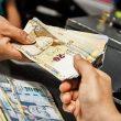 MEF proyecta recaudar S/ 118 mil millones en impuestos en 2022