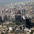 Moody's rebaja calificación crediticia del Perú: pasa de A3 a Baa1 con perspectiva estable