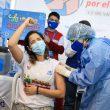 vacunacion 18 años lima callao